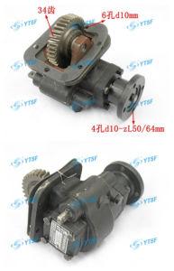 High Quality Jmc Auto Spare Parts Pto pictures & photos