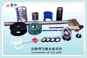 Rice Mill, Hammer Mill, Disk Mill etc Spare Parts pictures & photos