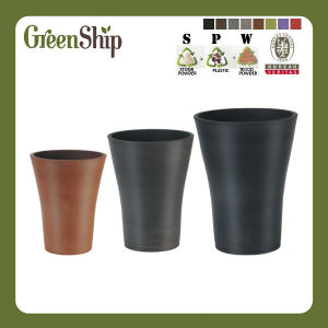 Recyclable Decorative Plastic Flower Pot