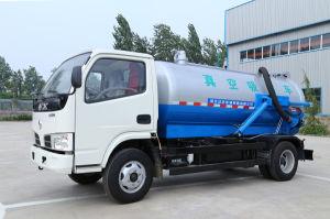 (CXY5070GXWG4) Sewage Suction Sanitation Truck