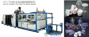 Full Automatic Cup Making Machine pictures & photos