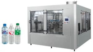 Xgf16-12-6 4000-6000bph Automatic Mineral/Pure Water Filling Machine pictures & photos