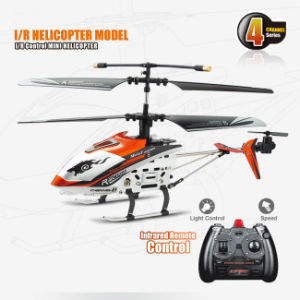 R/C 4CH Helicopter (JY-340)