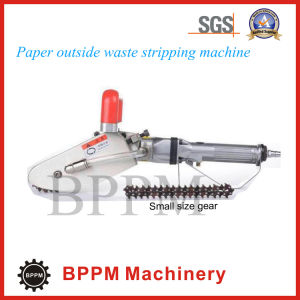 Hand Type Cardboard Waste Stripping Machine/Small Machine for Stripping Waste Paper pictures & photos