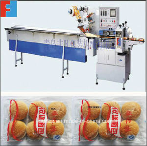 Automatic Burger Bun Packaging Machine (FFA) pictures & photos