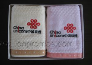 Telecom Company Logo Embroidery Promotional Gift Cotton Towel Set pictures & photos