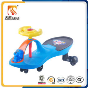 Cheap Kids Swing Car Best Selling Ride on Toy for Sale pictures & photos