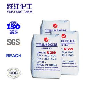 Superior Long-Term Weatherability Rutile Titanium Dioxide Special for PVC-U pictures & photos