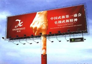 Frontlit Flex Banner (Printing Materials, Outdoor Adverting Materials) pictures & photos