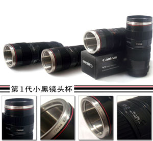 2014 Well Sale New Product Ist Generation Lens Cup