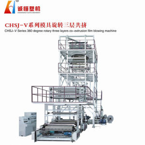 3 Layers Coextrusion up Traction (cross type) Film Blowing Machine pictures & photos