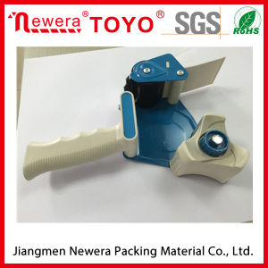 Wholesale Adhesive Packing Tape Dispenser pictures & photos