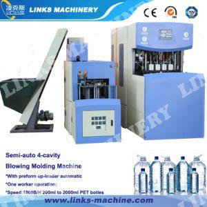 2000bph 4-Cavity Semi-Auto Plastic Bottle Blow Molding Machine pictures & photos