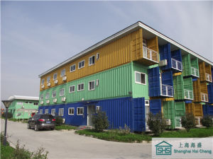 40ft Modified Container House/Foldable Container House (shs-mc-office016) pictures & photos