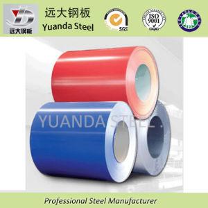 PPGI Prepainted Steel Coils in Stock
