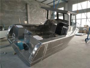 5.8m Aluminum Fishing Boat