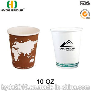 China Paper Cup for Coffee (10 oz-7) pictures & photos