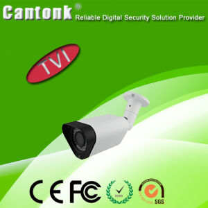 Wholesale Day Night Vision IP66 Top Security HD Camera (KHA-CH40T) pictures & photos