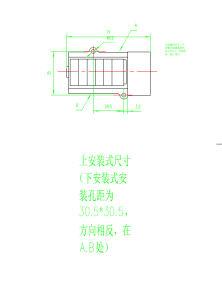 6 Black Wheels Energy Meter Scaler, Meter Counter Manufacturer (LHAS6-03B) pictures & photos
