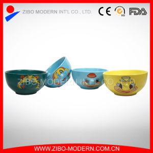 460ml Ceramic 3D Nose Mug / Soup Mug pictures & photos