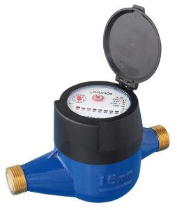 Horizontal Type Class C Volumetric Rotary Piston Water Meter