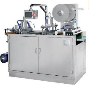 Plastic Cup Lid, Plastic Lunch Box Machine (340)