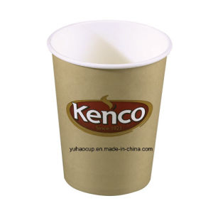 16oz Custom Full Color Print Paper Cup (YHC-047) pictures & photos