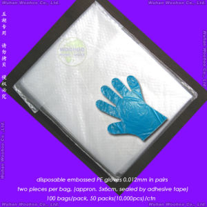 Disposable Surgical Examination Gloves pictures & photos