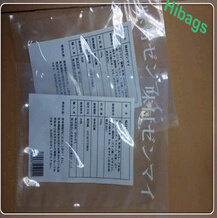 Ht-0654 Laminated Vacuum Bag for Food Packaging pictures & photos