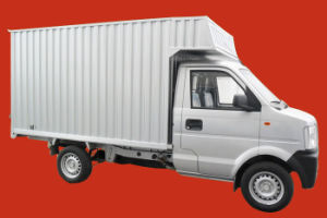 China Truck Cargo Box, Truck Container, Trailer, All Size pictures & photos