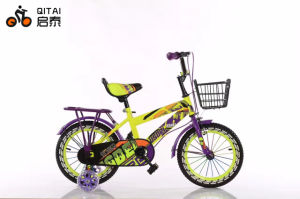 Kids Bike pictures & photos