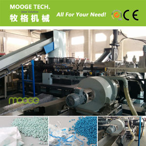 Double-Stage Polypropylene Pellet Making Machine pictures & photos