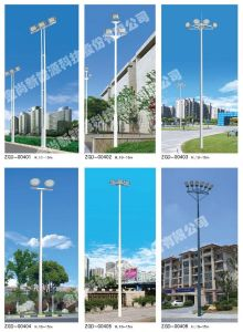 High Quality LED Solar Street Lamp, Road Lighting 15W-160W pictures & photos