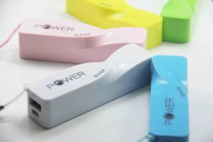 2014 Attractive New Perfume 2600mAh Keyring Power Bank (PB-10) pictures & photos