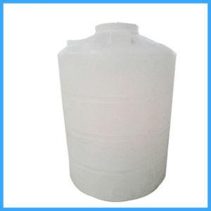 1000L Plastic Water Tank Blow Molding Machine (FSC120Z) pictures & photos