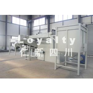 CRT Glass Dry Washer (0.2~0.5 ton capacity)