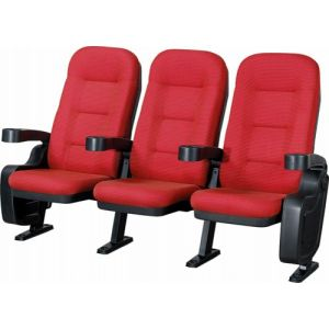 Cinema Seating (BS-817)