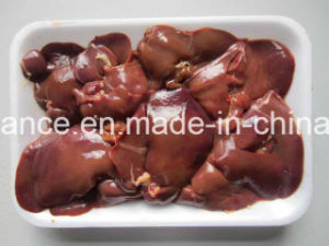 Frozen Chicken Liver with Halal Certification pictures & photos