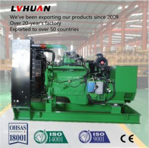 Natural Gas Generator Set 80kw Ce ISO Approved pictures & photos