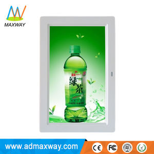 Hot Sell Vertical Display 9 Inch Cheap Digital Photo Frame Guangdong China (MW-091DPF) pictures & photos