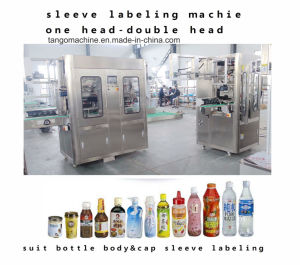 Automatic Empty Bottle Pet Bottle Can Shrink Sleeve Label Labeling Machine for Round Bottle Square Bottle pictures & photos