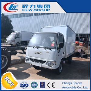 JAC 4wheels 1ton Mini Refrigerated Truck for Sale pictures & photos