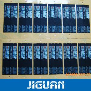 Printed Metal Aluminium Stainless Steel Machine Nameplate pictures & photos