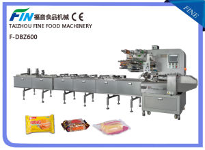 Multi-Function High Speed Pillow Pack Automatic Feeding and Packing Machine pictures & photos