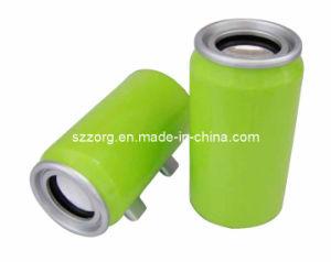 Portable Mini Speaker Coke (ZG-K2)