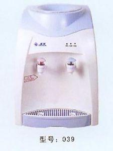 Water Dispenser (YDT039)