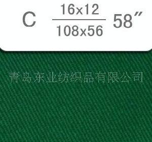 100% Cotton Fabric -1