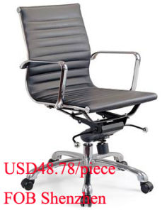 Modern Office Chair 80096 in Black PU in Stock (80096) pictures & photos