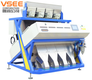 Ce Certificated Vision/Vsee Soybean CCD Optical System Color Separator pictures & photos