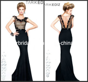 Sleeveless Mermaid Evening Dress Tarikeds Court Train Long Prom Gowns W148656 pictures & photos